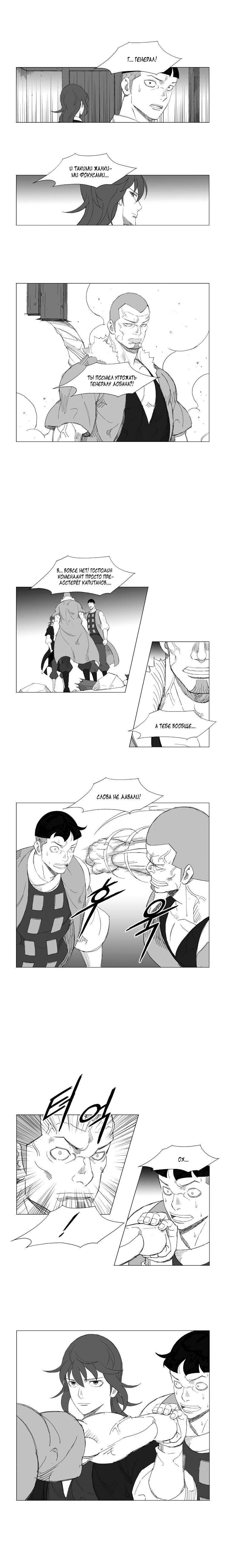 https://r1.ninemanga.com/comics/pic2/39/28263/416252/1532707583879.jpg Page 2