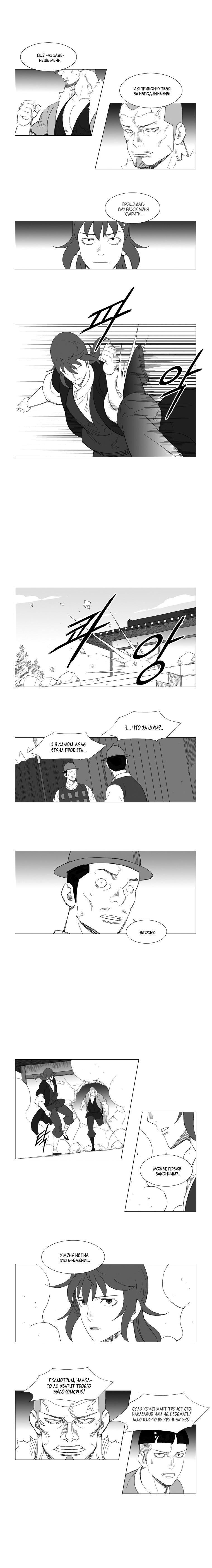 https://r1.ninemanga.com/comics/pic2/39/28263/416252/1532707584401.jpg Page 3