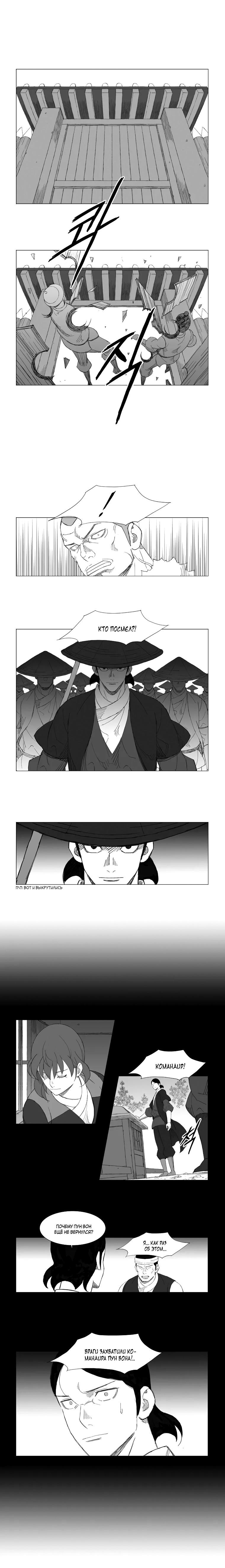 https://r1.ninemanga.com/comics/pic2/39/28263/416252/1532707585749.jpg Page 4