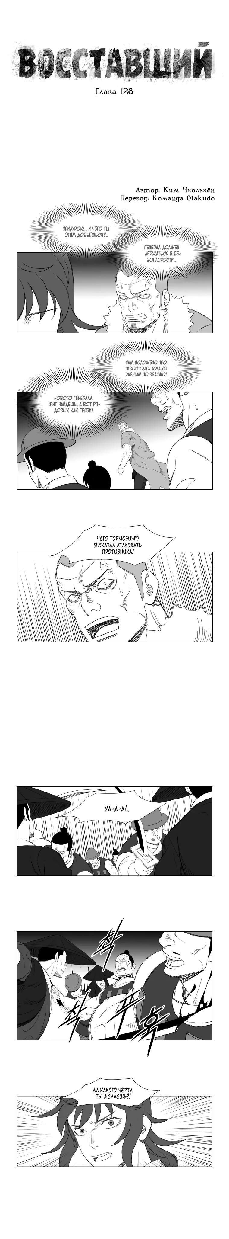 https://r1.ninemanga.com/comics/pic2/39/28263/416253/1532707590193.png Page 1