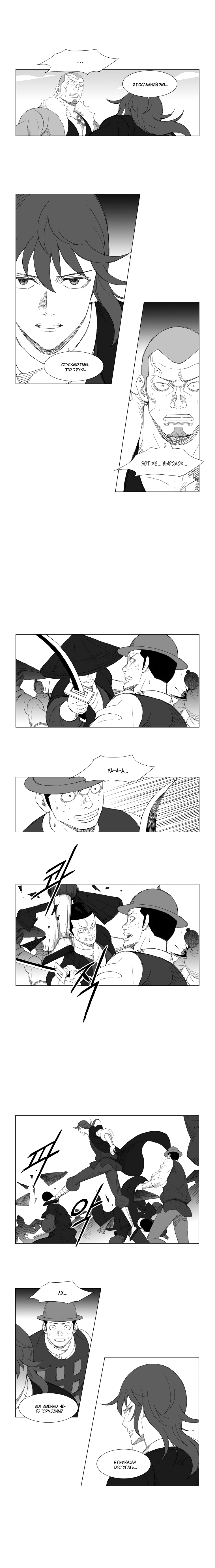 https://r1.ninemanga.com/comics/pic2/39/28263/416253/1532707591598.png Page 3