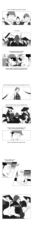 https://r1.ninemanga.com/comics/pic2/39/28263/416253/1532707592655.png Page 4