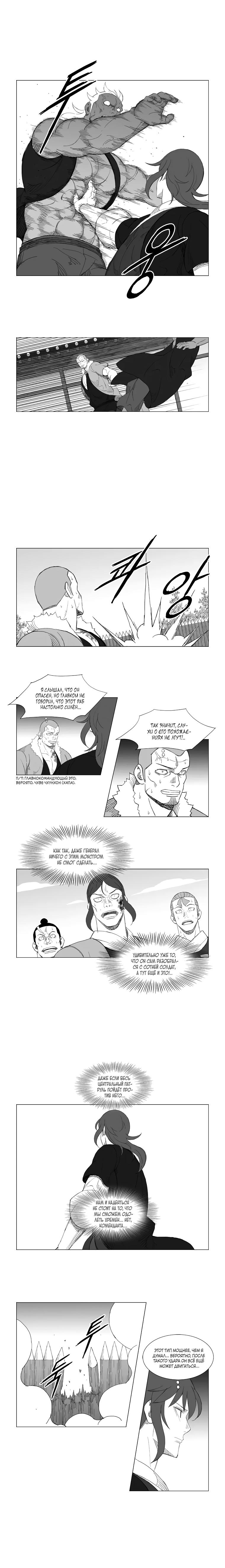 https://r1.ninemanga.com/comics/pic2/39/28263/416255/1532707606310.png Page 3