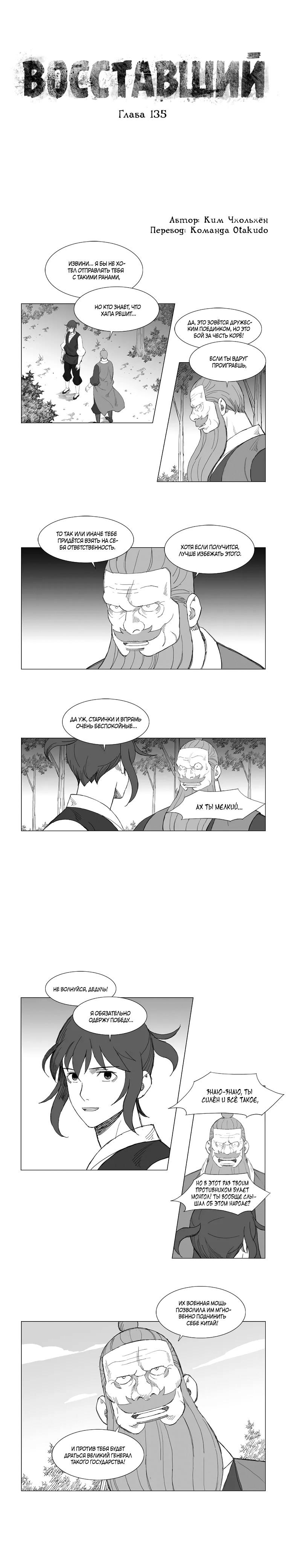 https://r1.ninemanga.com/comics/pic2/39/28263/424284/1534798821557.jpg Page 1