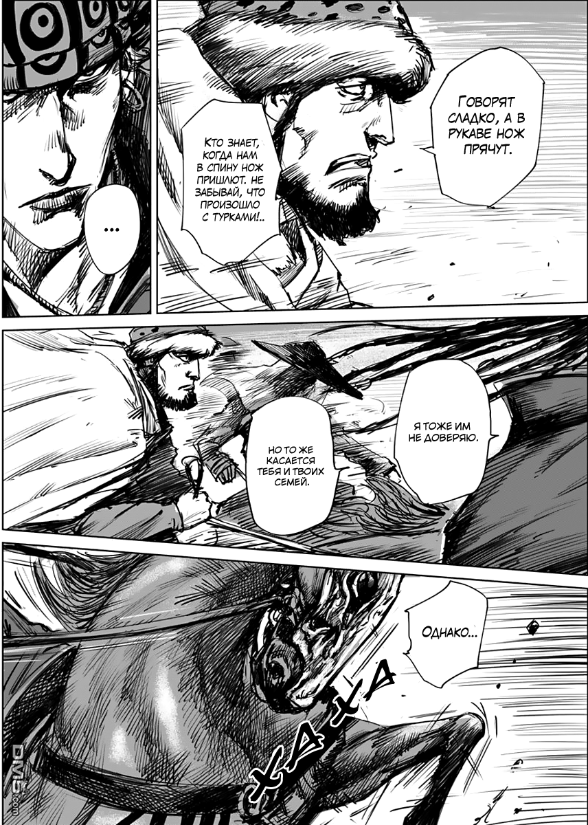 https://r1.ninemanga.com/comics/pic2/39/34407/1262689/1541381018428.png Page 3