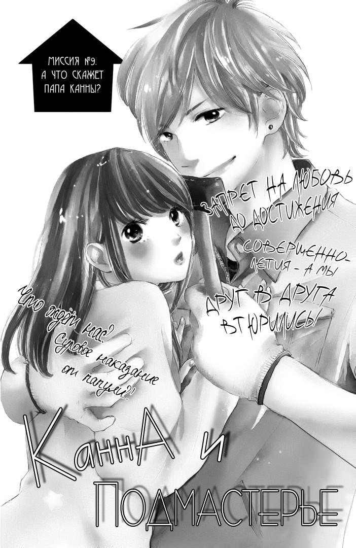 https://r1.ninemanga.com/comics/pic2/4/23940/413992/1527865764390.jpg Page 2