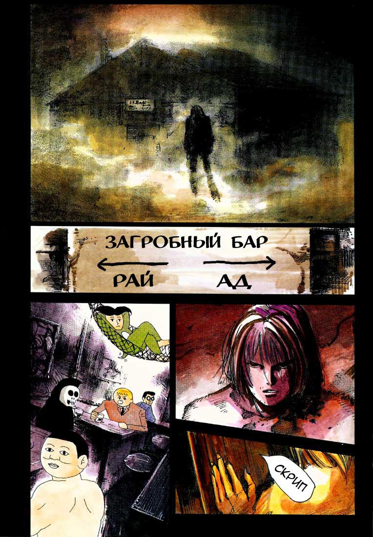 https://r1.ninemanga.com/comics/pic2/4/30468/299786/1461692262981.jpg Page 2