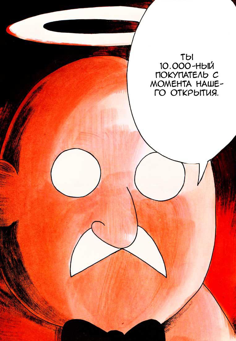 https://r1.ninemanga.com/comics/pic2/4/30468/299786/146169226525.jpg Page 6