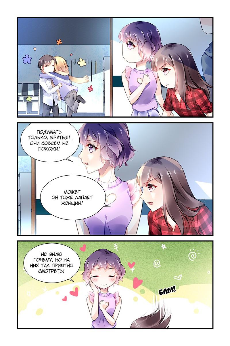 https://r1.ninemanga.com/comics/pic2/4/32004/333212/1504544909187.jpg Page 3
