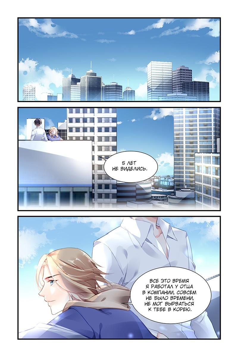 https://r1.ninemanga.com/comics/pic2/4/32004/333212/1504544912134.jpg Page 6