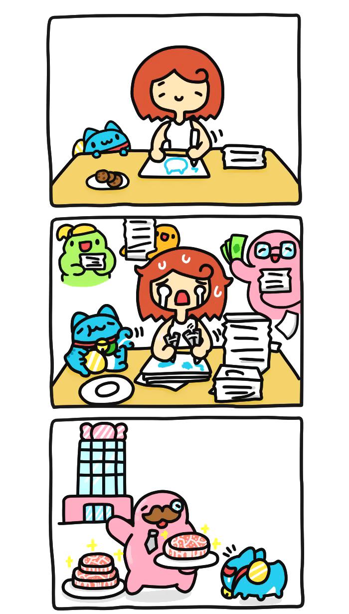 https://r1.ninemanga.com/comics/pic2/40/27944/1139615/1540653465455.png Page 3
