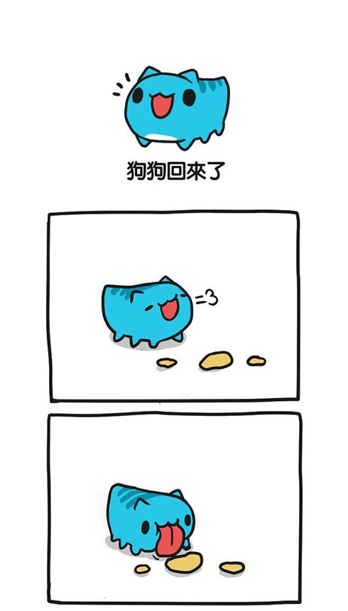 https://r1.ninemanga.com/comics/pic2/40/27944/278470/1447718709950.jpg Page 1