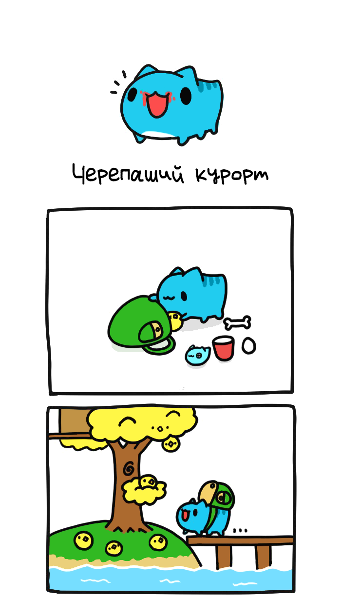https://r1.ninemanga.com/comics/pic2/40/27944/304116/1466564706728.jpg Page 1
