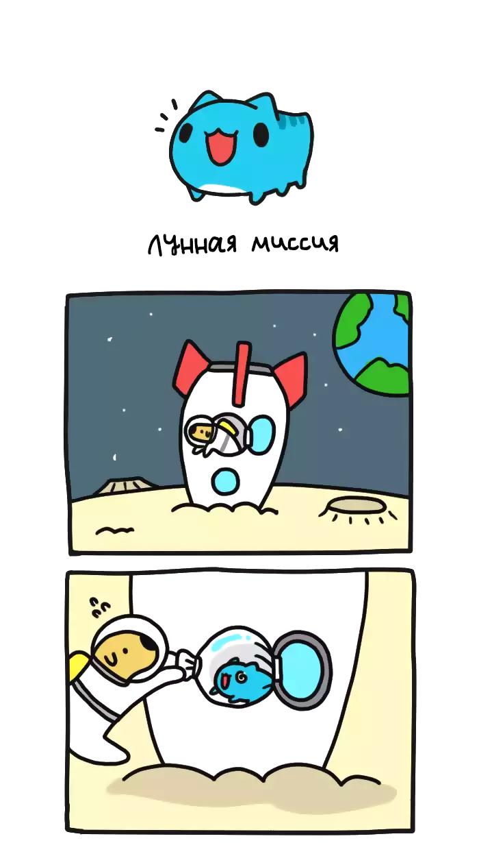 https://r1.ninemanga.com/comics/pic2/40/27944/308063/1471933152799.jpg Page 1