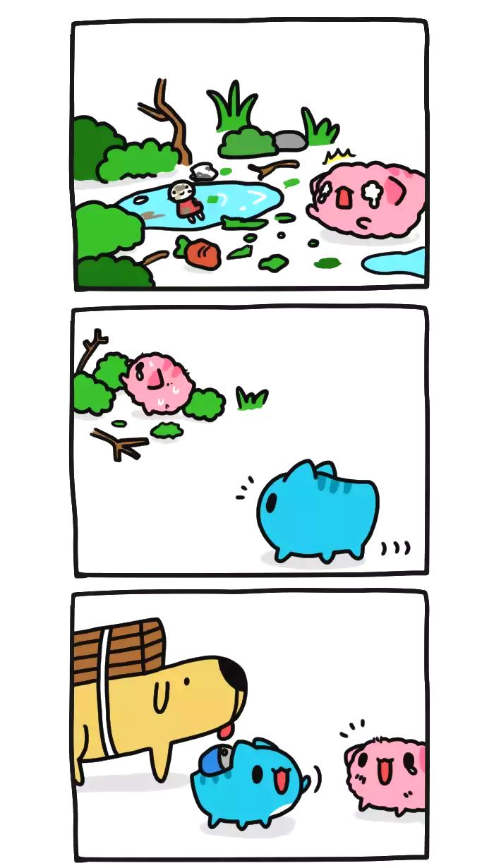https://r1.ninemanga.com/comics/pic2/40/27944/308065/1471933165252.jpg Page 5