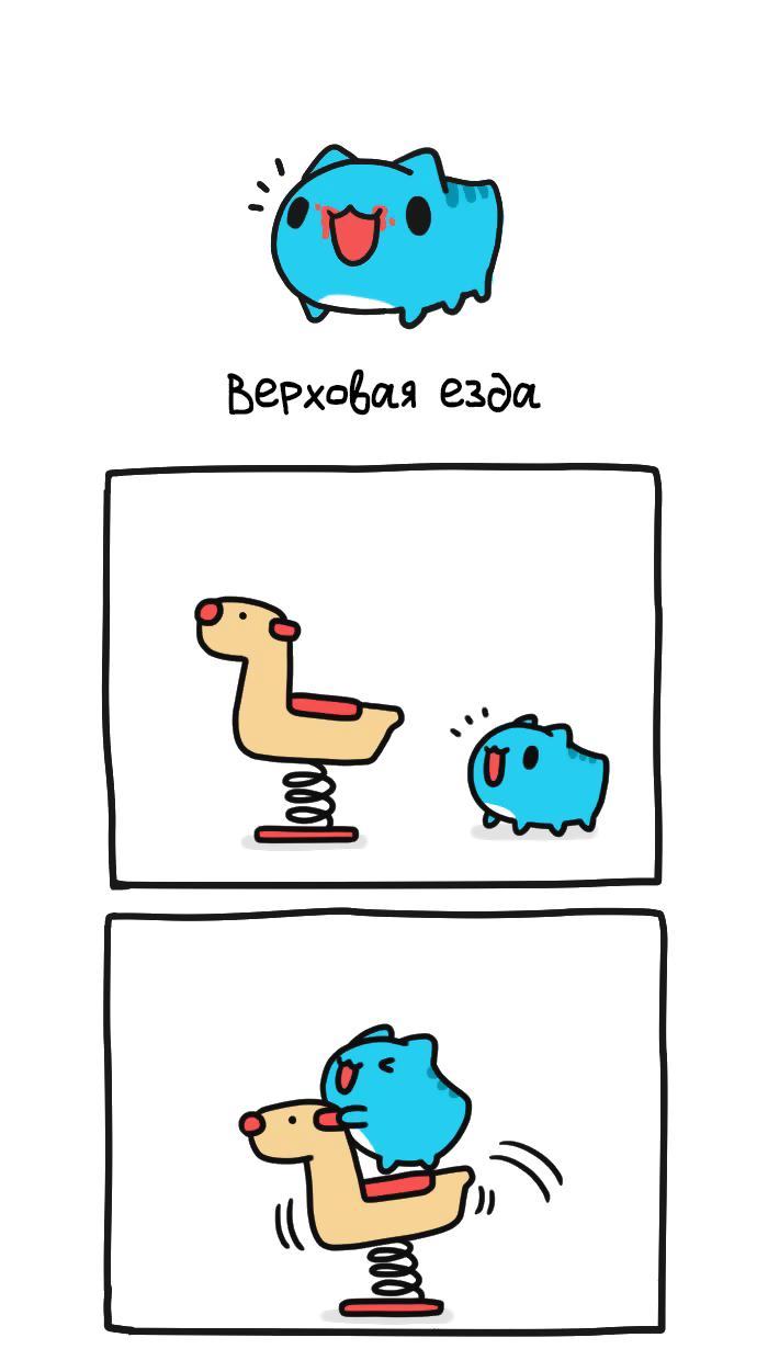 https://r1.ninemanga.com/comics/pic2/40/27944/313377/1479835056144.jpg Page 1