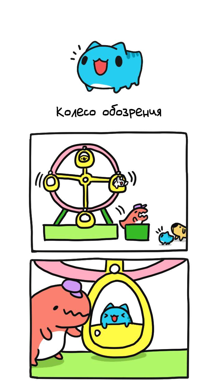 https://r1.ninemanga.com/comics/pic2/40/27944/322201/1491304339968.png Page 1