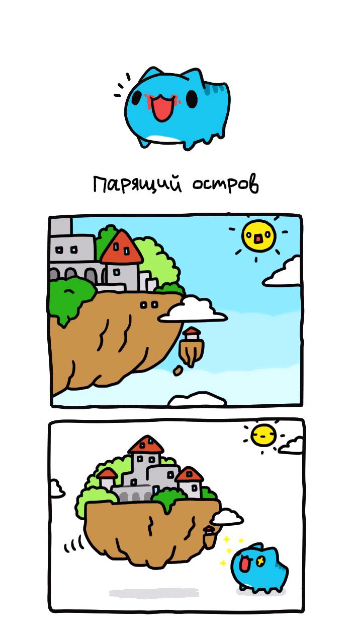 https://r1.ninemanga.com/comics/pic2/40/27944/334727/150673734212.png Page 1