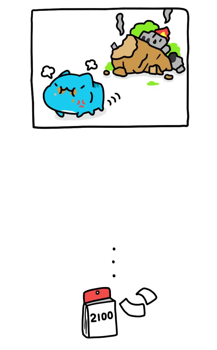 https://r1.ninemanga.com/comics/pic2/40/27944/334727/1506737345512.png Page 6