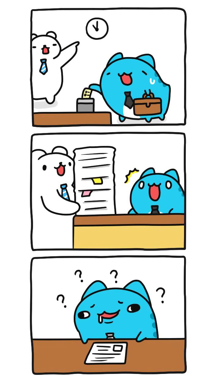 https://r1.ninemanga.com/comics/pic2/40/27944/341735/1511165201508.png Page 2
