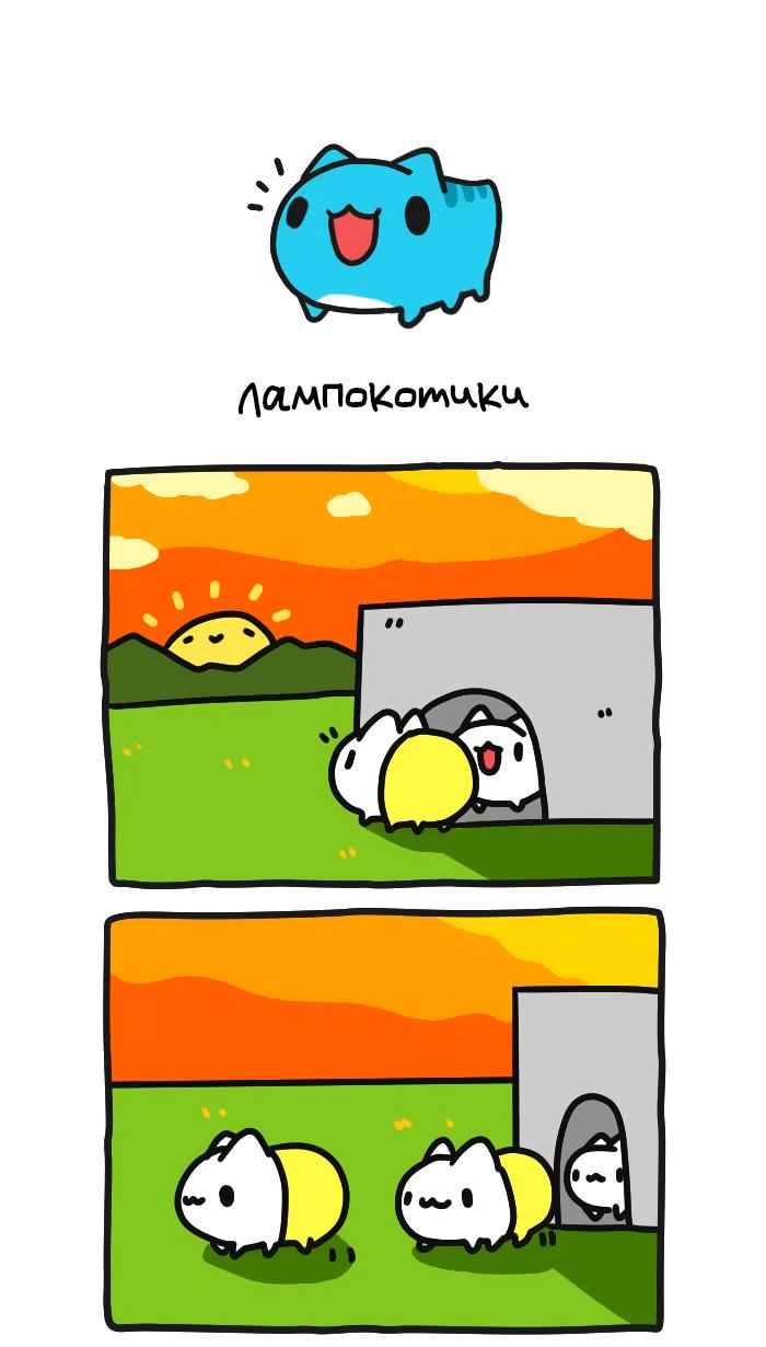 https://r1.ninemanga.com/comics/pic2/40/27944/411547/1523488321400.png Page 1