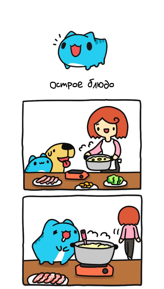 https://r1.ninemanga.com/comics/pic2/40/27944/411553/1523488364335.png Page 1