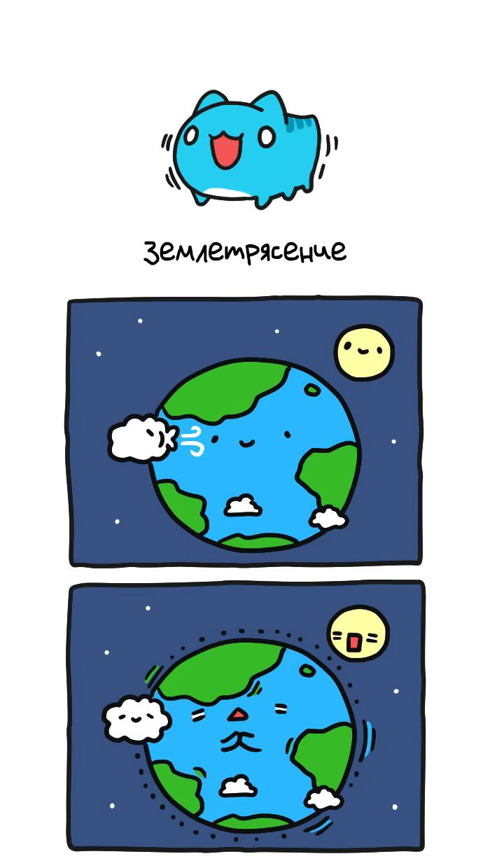https://r1.ninemanga.com/comics/pic2/40/27944/411566/1523488440203.png Page 1