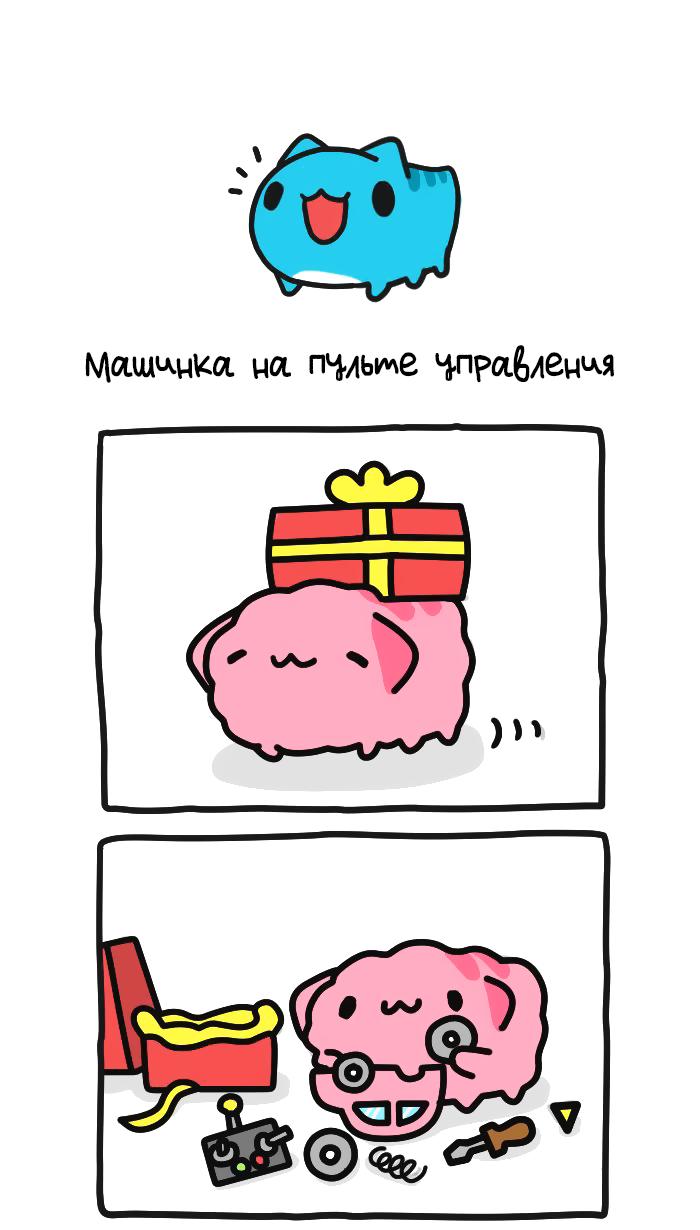 https://r1.ninemanga.com/comics/pic2/40/27944/421272/1534446981364.png Page 1