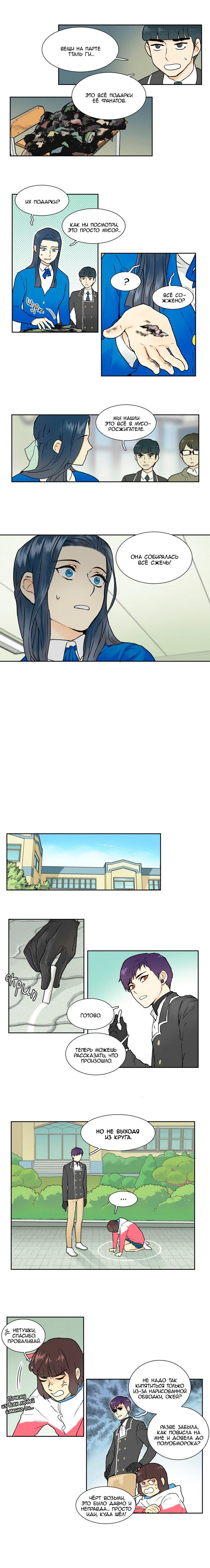 https://r1.ninemanga.com/comics/pic2/41/21609/214764/1428304491857.jpg Page 2