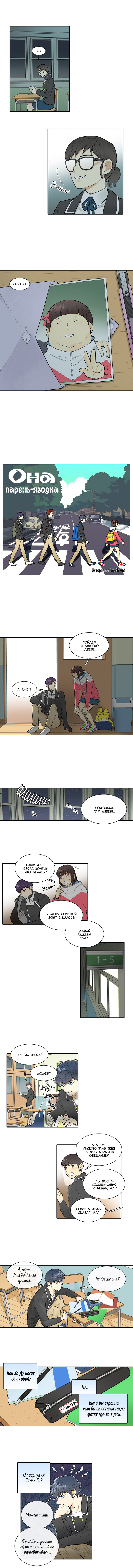 https://r1.ninemanga.com/comics/pic2/41/21609/214775/1428304619404.jpg Page 3