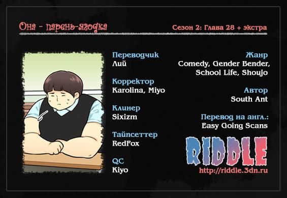 https://r1.ninemanga.com/comics/pic2/41/21609/214785/142830474443.jpg Page 1