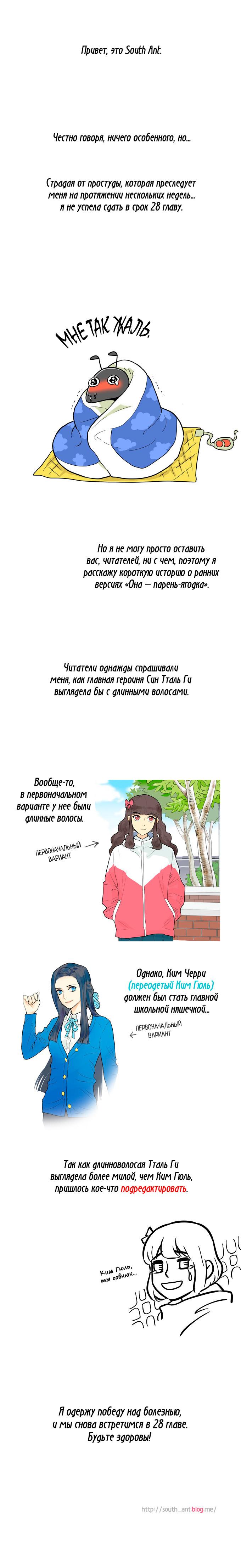 https://r1.ninemanga.com/comics/pic2/41/21609/214785/1428304746341.jpg Page 3