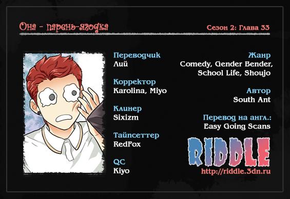 https://r1.ninemanga.com/comics/pic2/41/21609/214790/1428304804857.jpg Page 1