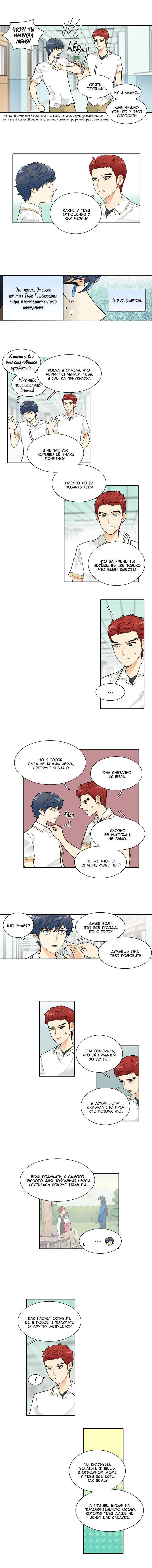 https://r1.ninemanga.com/comics/pic2/41/21609/214792/1428304838750.jpg Page 8