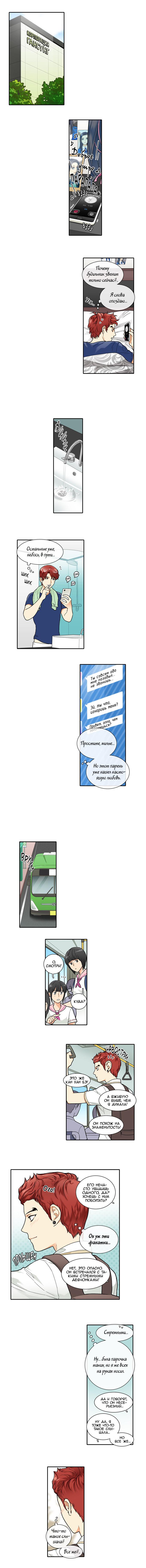 https://r1.ninemanga.com/comics/pic2/41/21609/269811/1438126148872.jpg Page 4