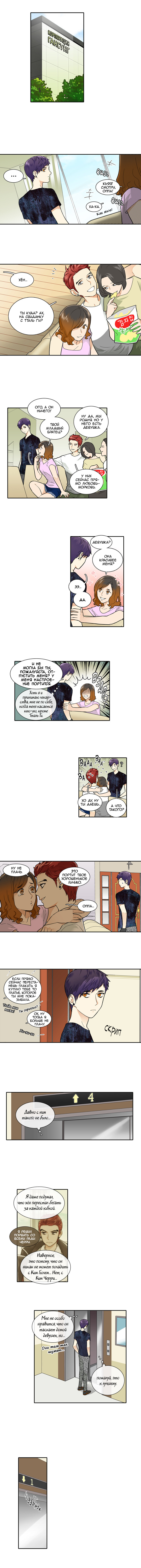 https://r1.ninemanga.com/comics/pic2/41/21609/270187/1438585511250.jpg Page 4