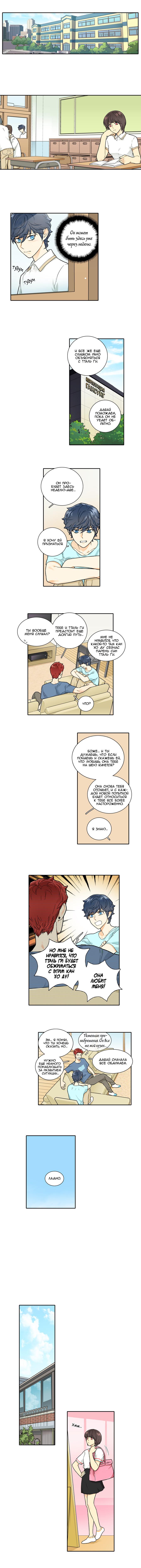 https://r1.ninemanga.com/comics/pic2/41/21609/305038/1467753844738.jpg Page 4