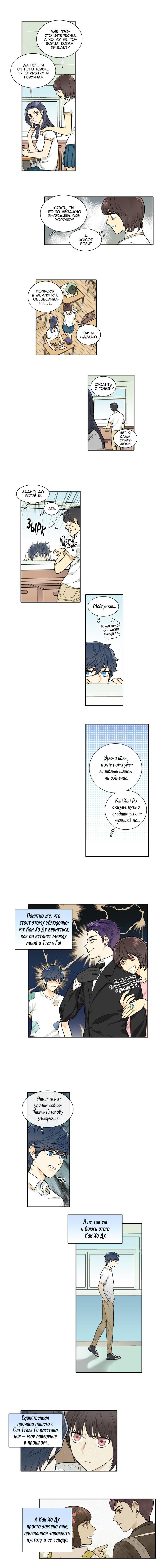 https://r1.ninemanga.com/comics/pic2/41/21609/305038/1467753847216.jpg Page 6
