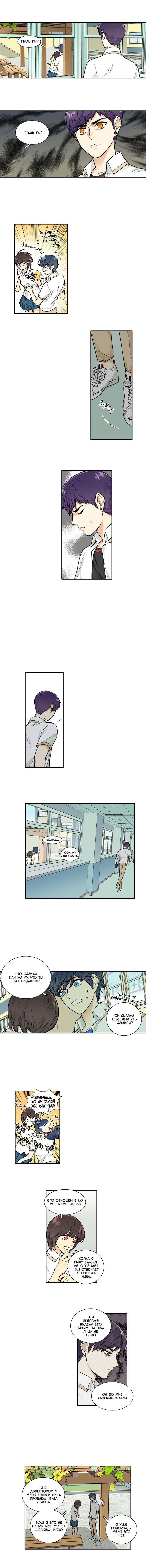 https://r1.ninemanga.com/comics/pic2/41/21609/311732/1477294547885.jpg Page 4