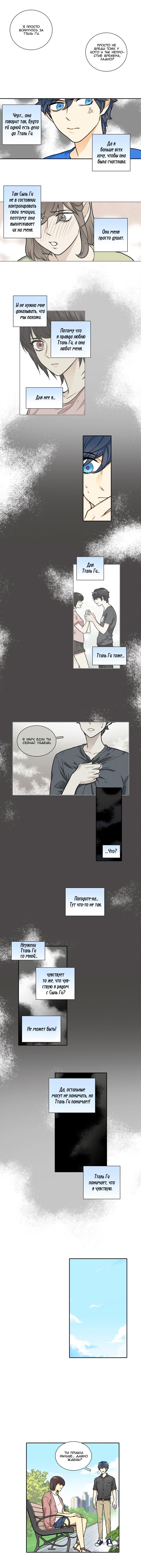 https://r1.ninemanga.com/comics/pic2/41/21609/313960/148095123811.jpg Page 6