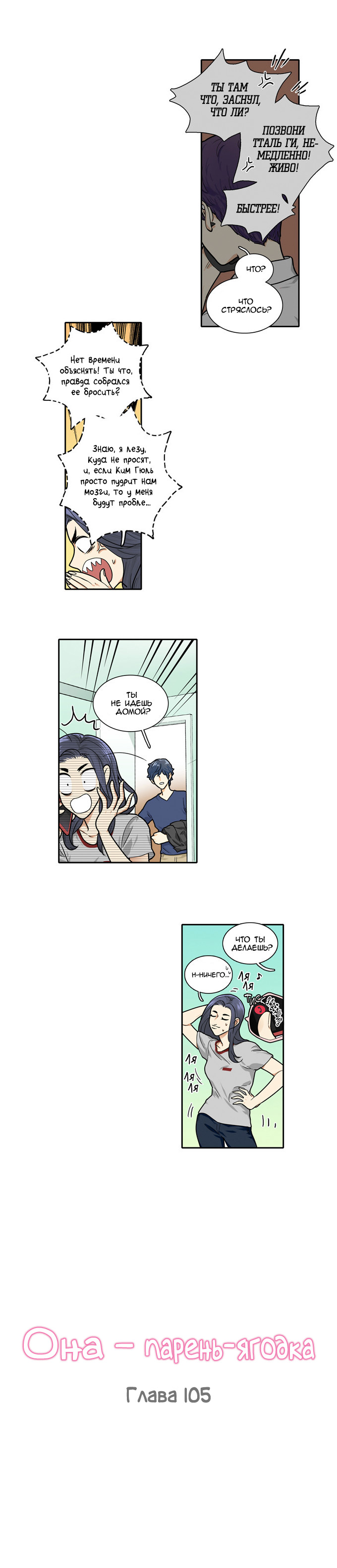 https://r1.ninemanga.com/comics/pic2/41/21609/314354/1481656513784.jpg Page 3