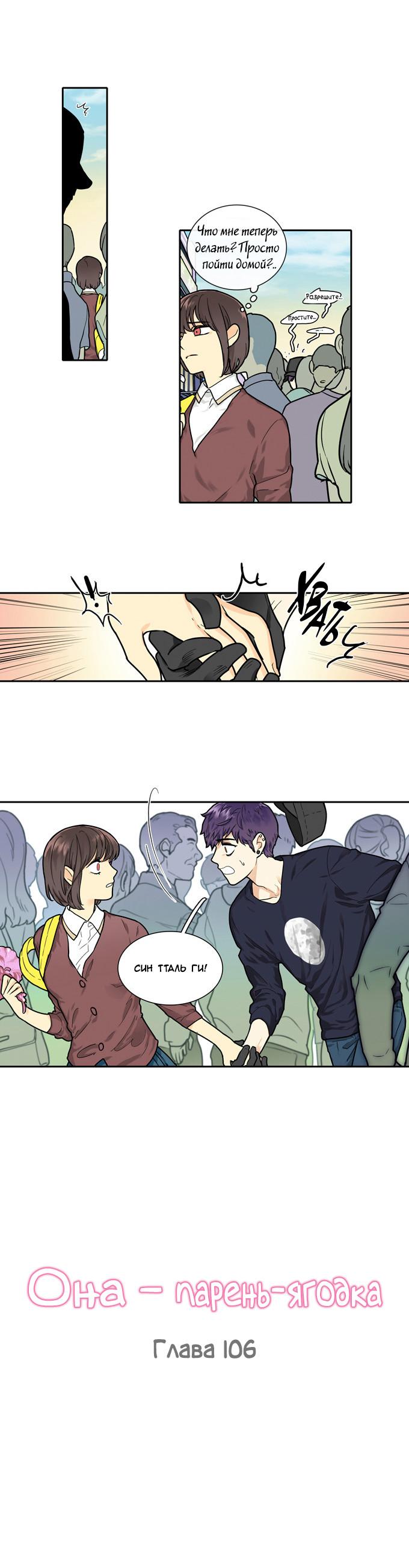 https://r1.ninemanga.com/comics/pic2/41/21609/314355/1481656524531.jpg Page 3
