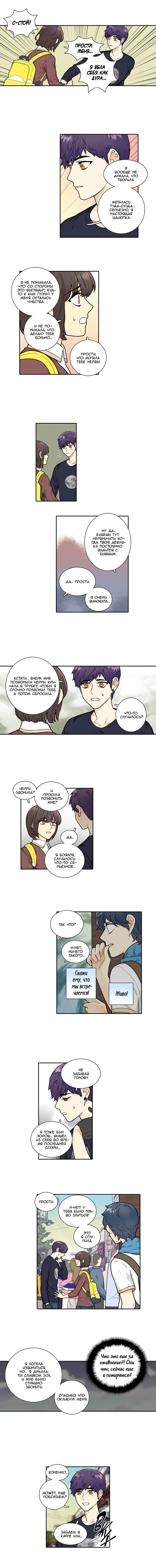 https://r1.ninemanga.com/comics/pic2/41/21609/314355/1481656527783.jpg Page 5