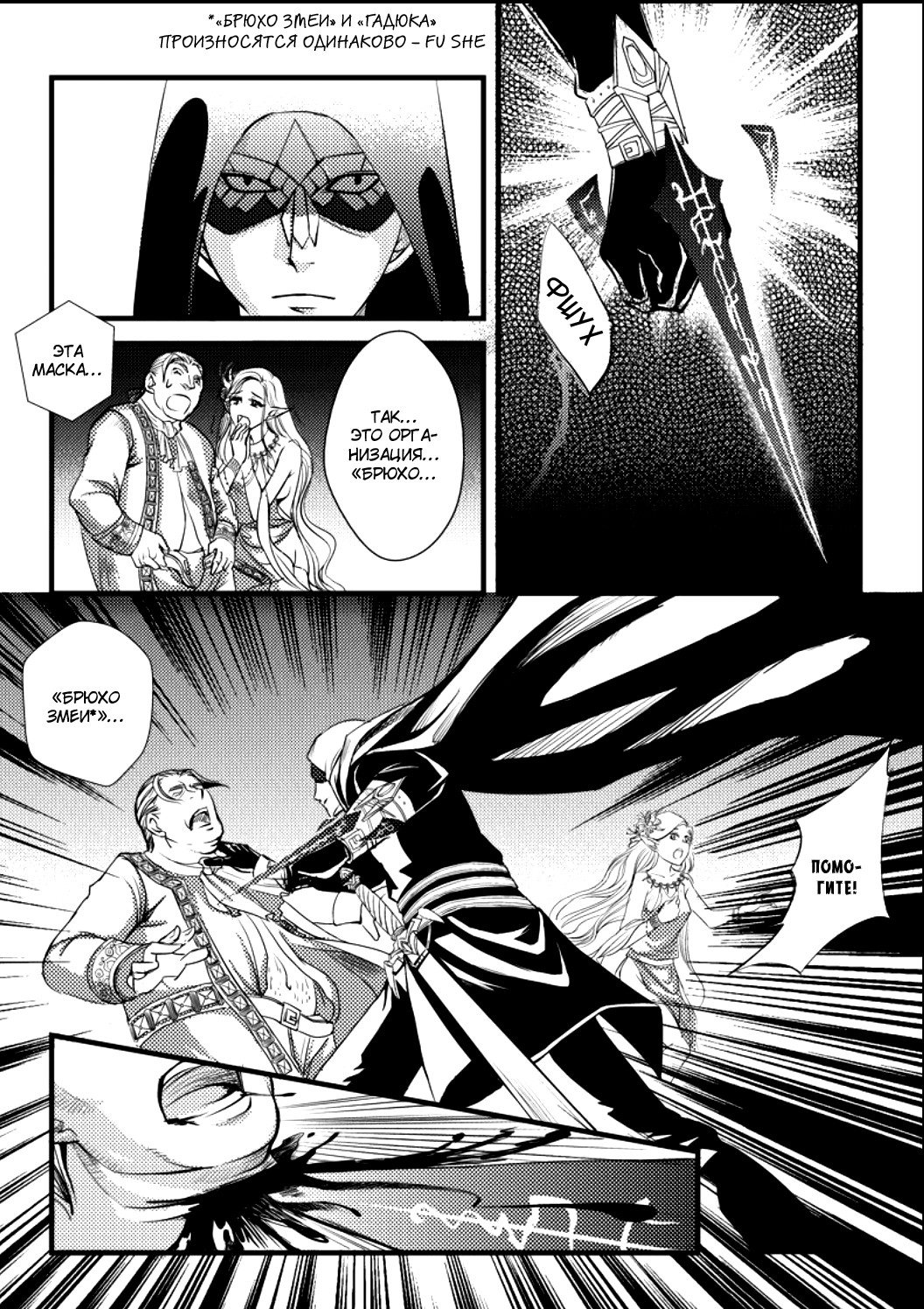 https://r1.ninemanga.com/comics/pic2/42/19946/220569/1428886367831.jpg Page 2