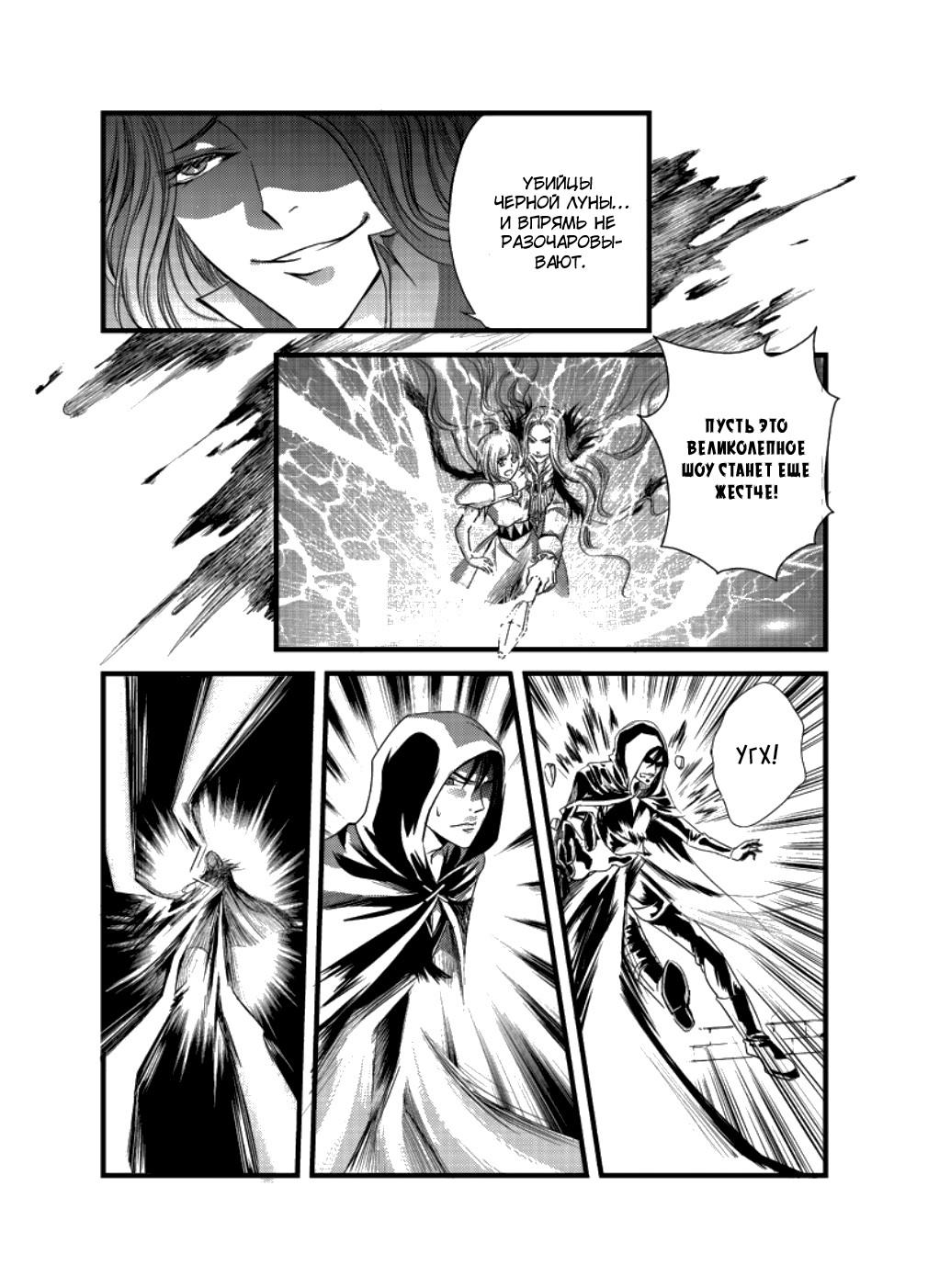 https://r1.ninemanga.com/comics/pic2/42/19946/270747/1439133235287.jpg Page 5