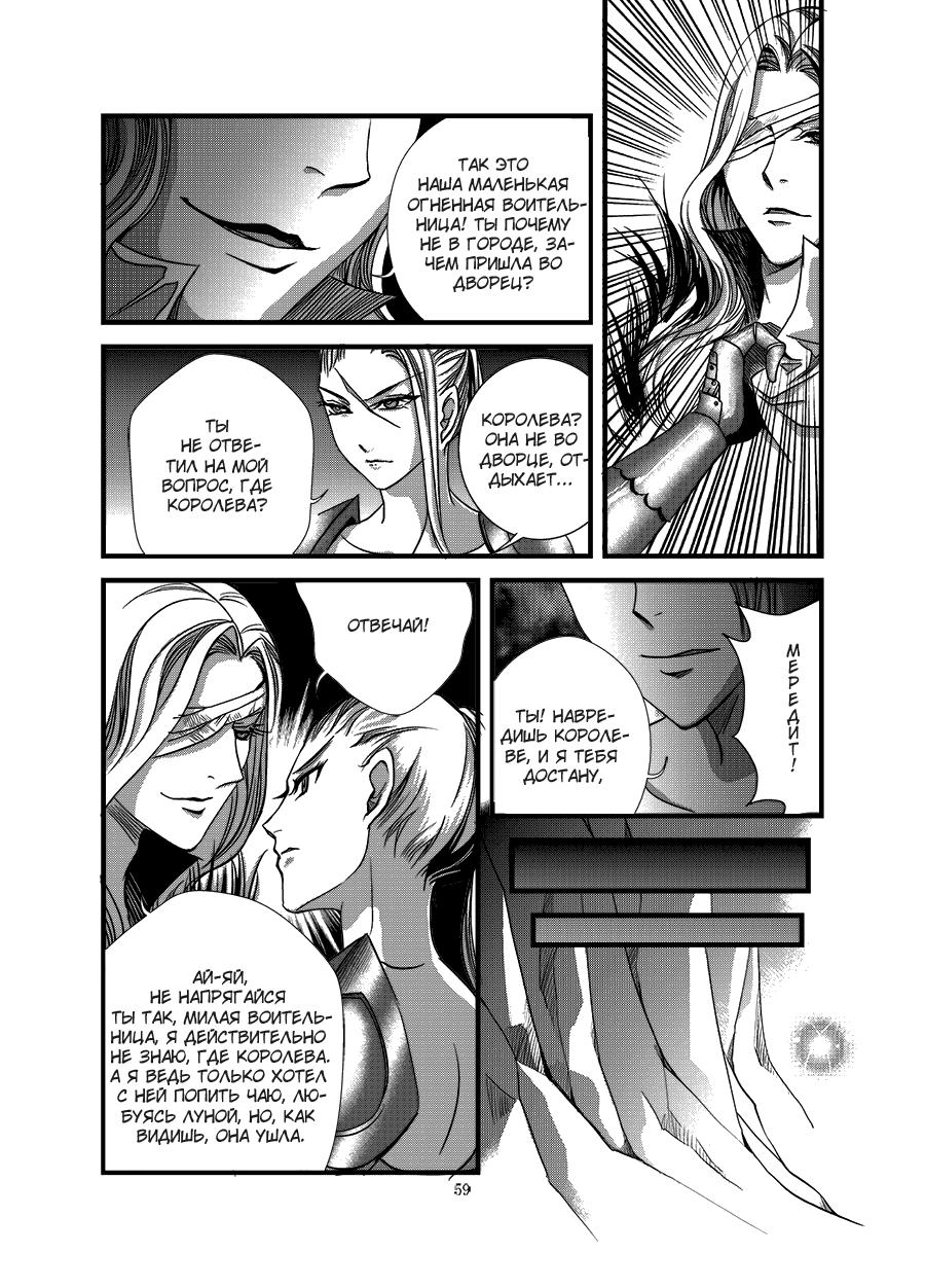 https://r1.ninemanga.com/comics/pic2/42/19946/288139/1459717711404.jpg Page 4