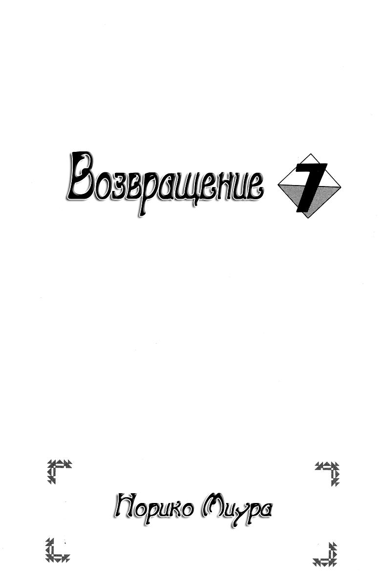 https://r1.ninemanga.com/comics/pic2/43/26539/261938/1433384200765.jpg Page 4