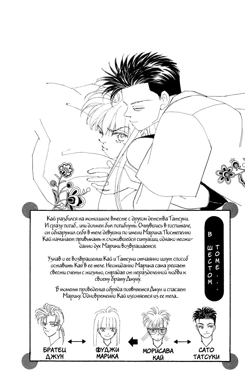 https://r1.ninemanga.com/comics/pic2/43/26539/261938/1433384200927.jpg Page 5