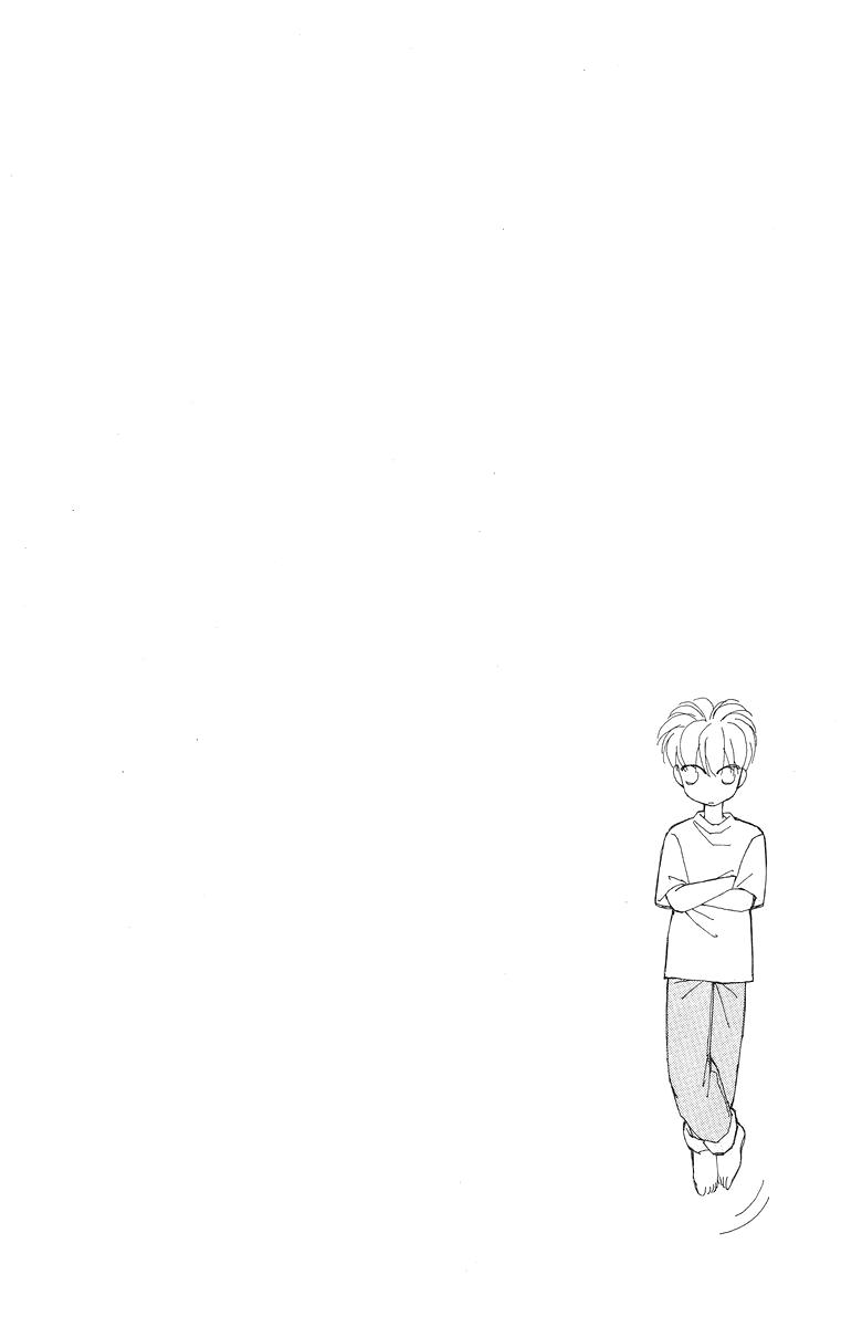 https://r1.ninemanga.com/comics/pic2/43/26539/261938/1433384201197.jpg Page 7
