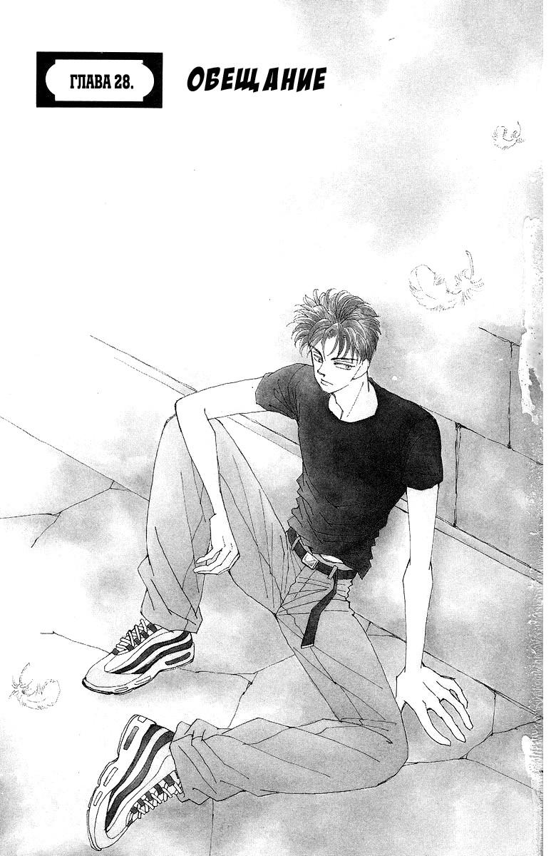 https://r1.ninemanga.com/comics/pic2/43/26539/261938/1433384201437.jpg Page 6